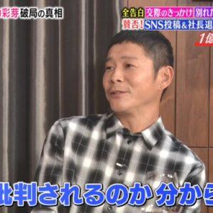 剛力彩芽の元カレ・前澤友作さん、「お金の力」で世界平和を目論む