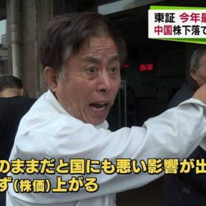 【悲報】コロナショックによる特例で粉飾決算が国家公認に!減損処理を隠して投資家を騙す国ニッポン!